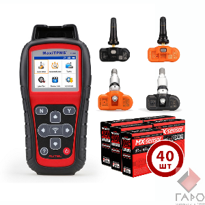 Комплект TPMS Autel Standart Kit (MaxiTPMS TS 508 + 40 датчиков TPMS)